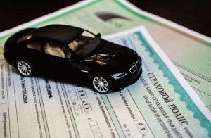 Сколько штраф если страховка просрочена