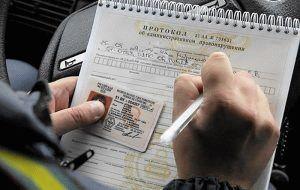 Передача управления лицу с просроченными правами